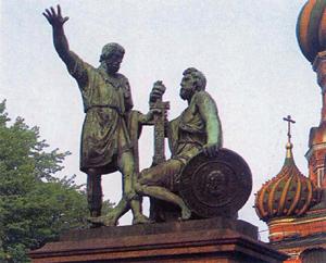 Памятник Минину и Пожарскому в Москве. 1804-18