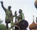 В Москве пройдет выставка-форум ко Дню народного единства