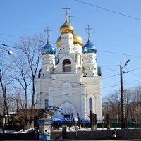 Покровский кафедральный собор Владивостока, в котором с 29 по 31 октября будет пребывать святыня
