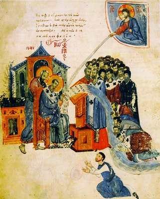 Свт. Иоанн Златоуст составляет толкование на Послание ап. Павла. Миниатюра из Гомилий свт. Иоанна Златоуста. XII в. (Ambros. 172 sup. Fol. 263v)