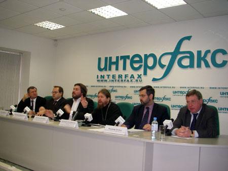 Пресс-конференция в Интерфаксе