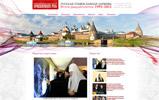 Открыт официальный сайт выставки «Русская Православная Церковь. Итоги двадцатилетия: 1991-2011»