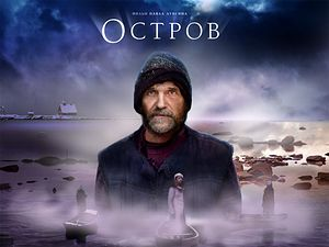 "Advertising picture for the film, ""The Island"", featuring Pyotr Mamonov."
