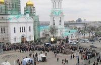 Площадь перед Кафедральным собором Рождества Пресвятой Богородицы в Ростове-на-Дону. Фото: Екатерина Иванова