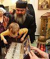 Пояс Пресвятой Богородицы доставлен в Калининград