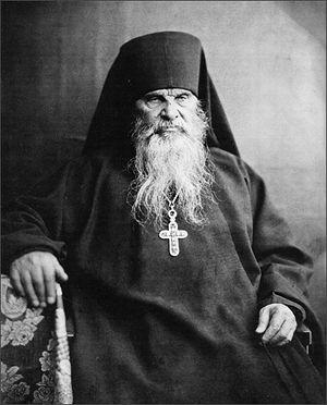 Игумен Дамаскин (Кононов)