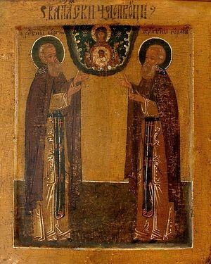 Загрузить увеличенное изображение. 765 x 1024 px. Размер файла 179365 b.  Преподбные Сергий и Герман Валаамские. Икона XVI в.