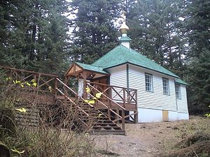 Новый Валаам на Еловом острове близ Кодьяка - место молитвенного подвига преподобного Германа Аляскинского