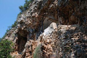 Пещера, где подвизался прп. Косма Зографский