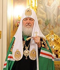 http://www.pravoslavie.ru/sas/image/100503/50352.p.jpg