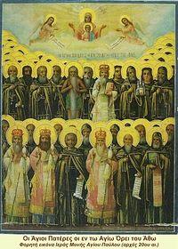 Загрузить увеличенное изображение. 430 x 601 px. Размер файла 113246 b.  Собор афонских святых