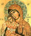 Икона Божией Матери «Милостивая» (Киккская)