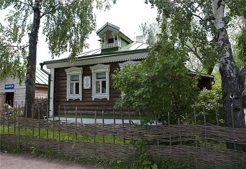 Дом-музей С. Есенина