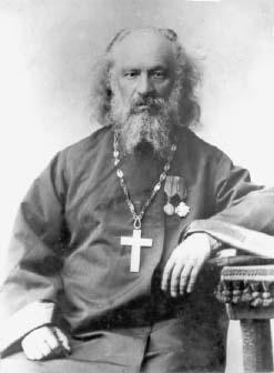 Отец Иоанн - священник церкви с. Константиново. Фото. 1903 г.
