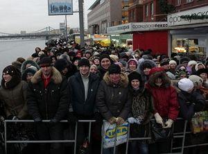 http://www.pravoslavie.ru/sas/image/100505/50560.p.jpg
