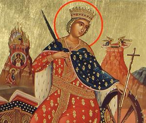 7 декабря (24 ноября ст.ст.) – день памяти св. вмч. Екатерины