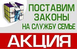 Законодательно ограничить пропаганду гомосексуализма пытаются не только в России, но и в Украине, где в августе прошла акция с таким девизом