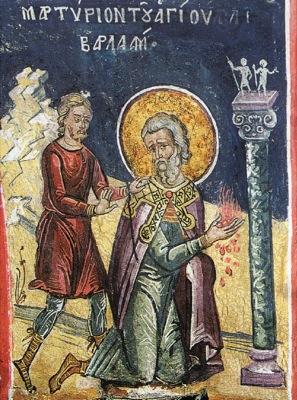 Страдания святого мученика Варлаама Антиохийского