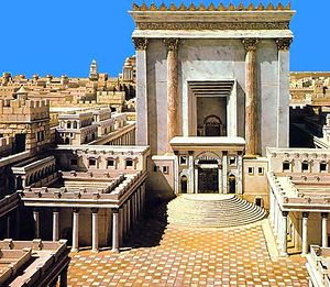 How the Jerusalem Temple probably looked.