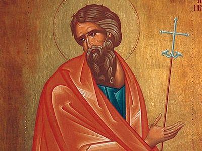 Слово на день Святого Всехвального Апостола Андрея Первозванного. Истинное, вечное богатство человека