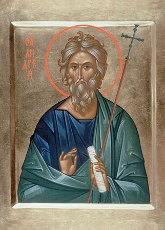 Ап. Андрей Первозванный