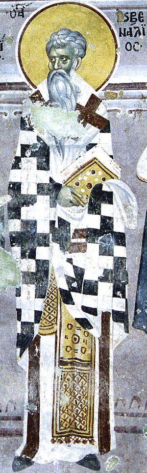 Святитель Иувеналий Иерусалимский