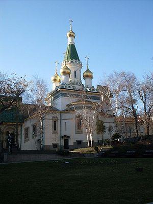 Русский храм св. Николая на бульваре Царя Освободителя
