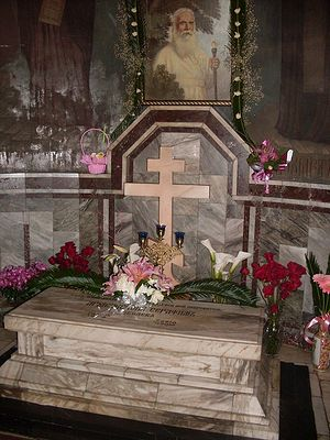 Гробница архиепископа Серафима (Соболева)