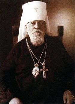 Загрузить увеличенное изображение. 434 x 600 px. Размер файла 54482 b.  Священномученик митрополит Серафим (Чичагов)