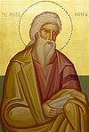 Миссионерские путешествия святого Апостола Андрея. Часть 2