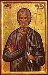 Миссионерские путешествия святого апостола Андрея. Часть 1