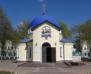 Храм во имя блаженной Матроны Московской в Белгороде