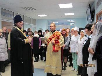 Освящение поликлиники №8 в Белгороде