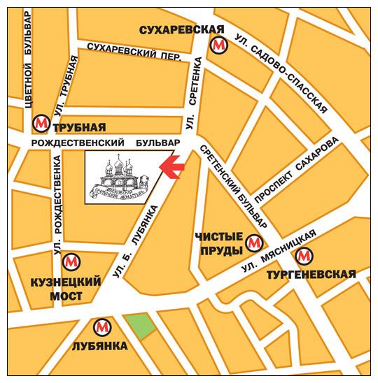 Схема проезда в Сретенский монастырь.