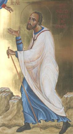 Святой Самсон Дольский