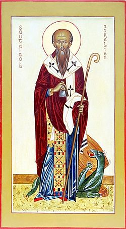 Святой Павел Аврелиан