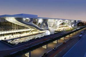 Центр конгрессов в Дохе