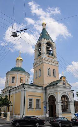 Храм Илии Пророка в Обыденском переулке. Фото: sobory.ru