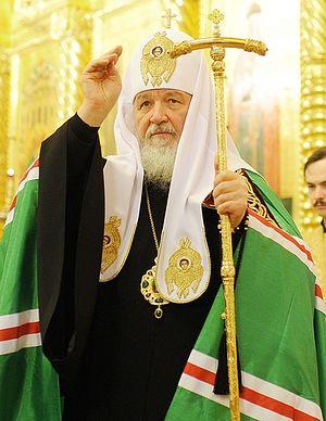http://www.pravoslavie.ru/sas/image/100516/51610.p.jpg?0.002514658433518391