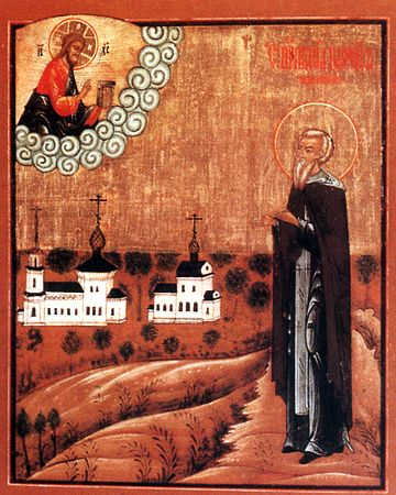 St. Cyril of Chelmagora