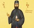 В месяцеслов включено имя преподобномученика Ефрема Нового