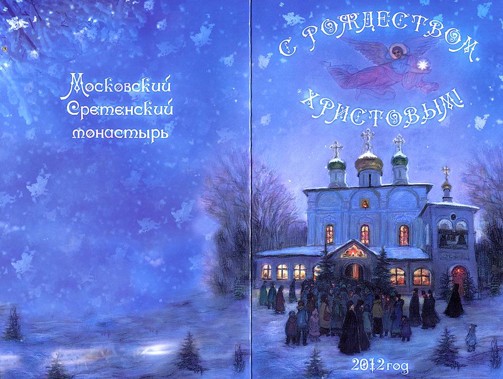 Картинки монастырь