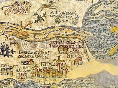 Раннехристианские и византийские гимнографические памятники в историко-географическом измерении