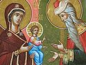 Всенощное бдение в Сретенском монастыре накануне дня празднования Обрезания Господня и памяти святителя Василия Великого