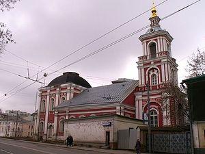 52729.p Всемирното Православие - В МОСКВА ЗАПОЧНАХА ДА ОТСЛУЖВАТ МОЛЕБЕНИ ЗА ИЗЦЕЛЕНИЕ ОТ БЕЗПЛОДИЕ