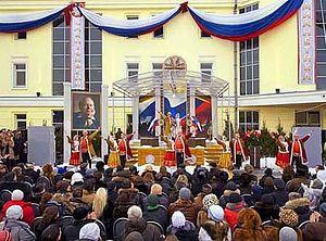 """Последователи Хаббарда активно действуют по всему миру: открытие нового здание """"саентологической церкви"""" в Москве"""