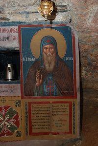 Антоний Печерский (фото из пещеры, где подвизался преподобный)