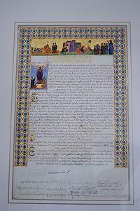 Загрузить увеличенное изображение. 600 x 903 px. Размер файла 178339 b.  Акт о канонизации преподобного Силуана Афонского