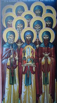 Загрузить увеличенное изображение. 600 x 1067 px. Размер файла 247487 b.  12 Кутлумушских священномучеников
