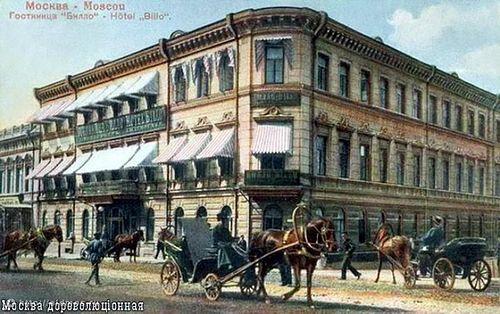 """Гостиница """"Билло"""" на углу Большой Лубянки и Варсонофьевского переулка – временный госпиталь для раненных воинов в 1914 году, где совершал пастырское служение игумен Сергий (Плаксин)"""